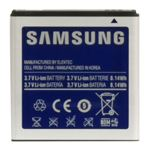 Extended Battery (2200 mA)