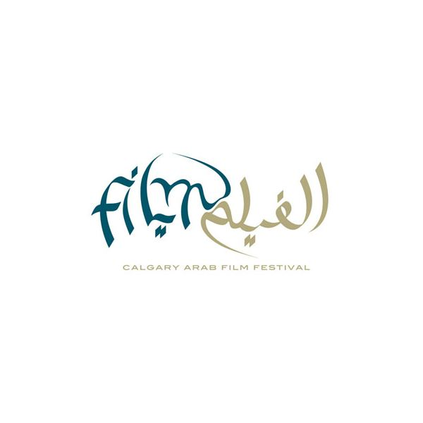 Celebrating Arab Film Festivals Around the World: How to Find and Enter an Arab Film Festival