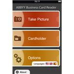 Abby Business card reader image source