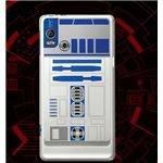 droid-2-r2-d2-back