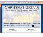 Bazaar Flyer, Decorative