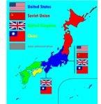 526px-Proposed postwar Japan occupation zones