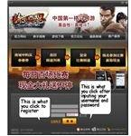 Main client screen