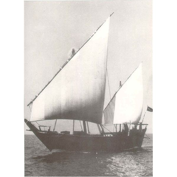 Dhows : History, Construction and Design of Dhows