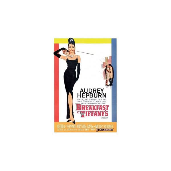 Breakfast at Tiffanys Movie Lesson Plan