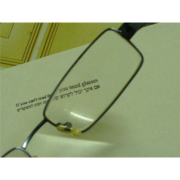 If You Cant Read This Line You Need Glasses