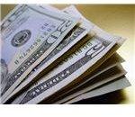 Federal Wage Garnishments