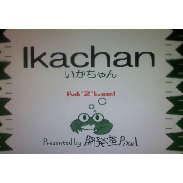 Ikachan Review - Indie PC Game