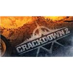 Crackdown 2 Vehicle Guide
