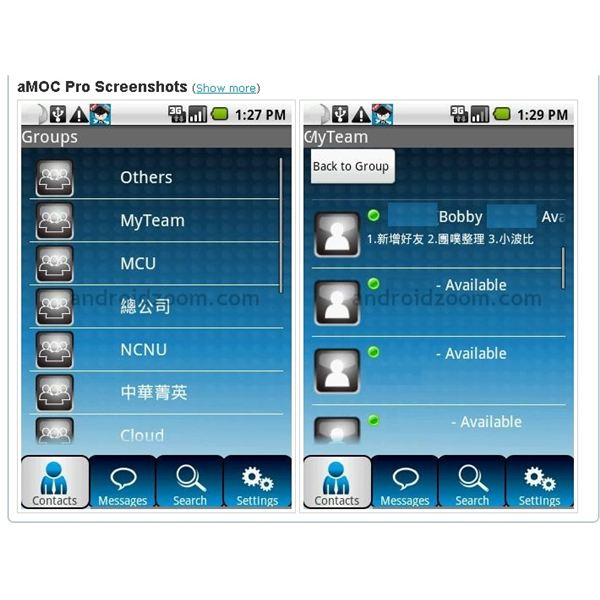 What Is The Best Office Communicator App For Android