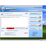UI of Windows PC Defender, Windows PC Defender Removal Guide
