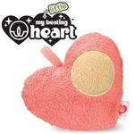 My Little Beating Heart Pillow